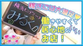横浜モンデミーテに在籍する女の子のお仕事紹介動画