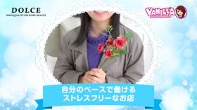 DOLCEのバニキシャ(女の子)動画