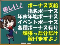 池袋 学園イメクラ☆優等生