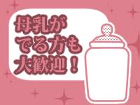 横浜人妻ヒットパレード