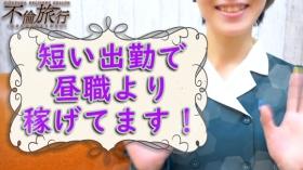 浜松POISONに在籍する女の子のお仕事紹介動画
