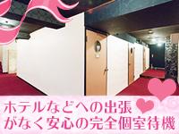 新宿プチドール