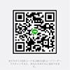 【CLASSY.四日市店】の情報を携帯/スマートフォンでチェック