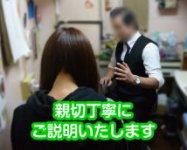 東京ミクシーグループ
