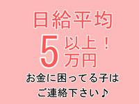 東京ミクシーグループで働くメリット2