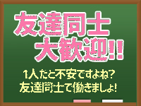 妹系イメージSOAP萌フードル学園大宮