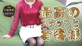 不倫商事 豊橋営業所の求人動画