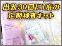 新横浜人妻セレブリティ