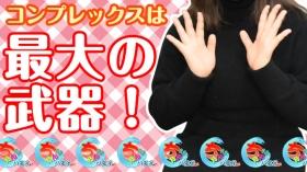八王子ちゃんこに在籍する女の子のお仕事紹介動画