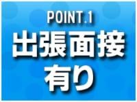 44heart-ヨンヨンハート-