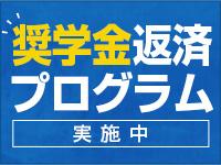 横浜HANDS(ユメオトグループ)で働くメリット6