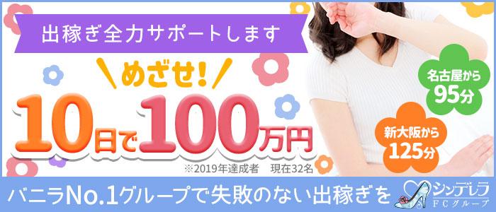 出稼ぎ・横浜シンデレラ