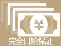 借金妻 京橋店で働くメリット2