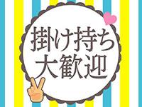 TSUBAKI-ツバキ- YESグループで働くメリット3