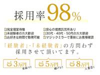 TSUBAKI-ツバキ- YESグループで働くメリット6