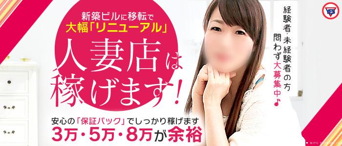 TSUBAKI-ツバキ- YESグループの人妻・熟女求人画像