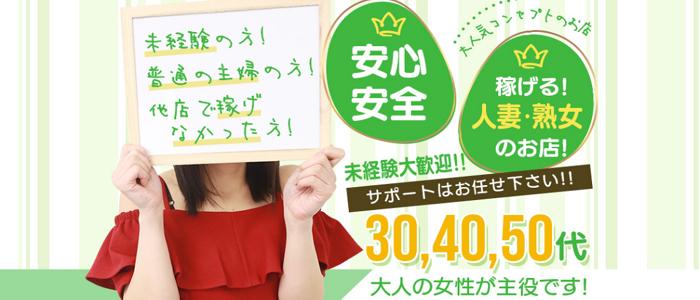 TSUBAKI-ツバキ- YESグループの求人情報