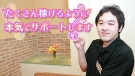 TSUBAKI-ツバキ- YESグループの求人動画