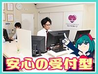 五反田マーマレード(ユメオトグループ)で働くメリット1