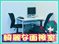 五反田マーマレード(ユメオトグループ)で働くメリット2