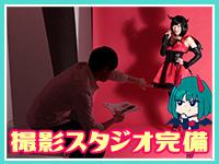 五反田マーマレード(ユメオトグループ)で働くメリット6