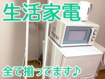 4Cグループ横浜の寮画像3