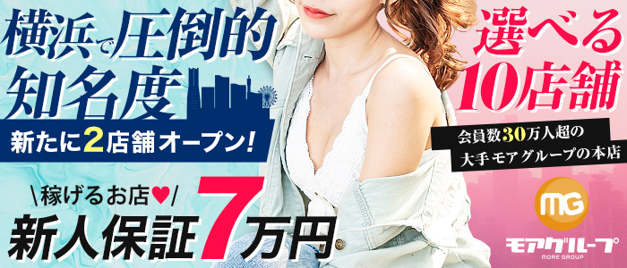 4Cグループ横浜の求人画像