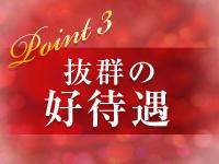 New フォーシーズン -Four Seasons-で働くメリット3