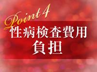 New フォーシーズン -Four Seasons-で働くメリット4