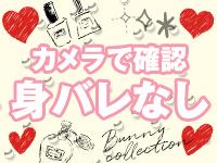 バニーコレクション秋田で働くメリット5