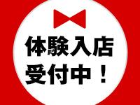 バニーコレクション秋田で働くメリット3