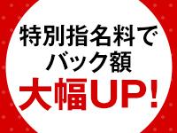 バニーコレクション秋田で働くメリット6