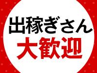 バニーコレクション秋田で働くメリット8