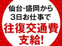バニーコレクション秋田で働くメリット9