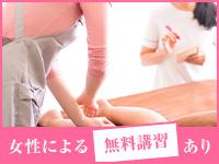 錦糸町ミセスアロマ(ユメオトグループ)で働くメリット1