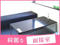 錦糸町ミセスアロマ(ユメオトグループ)で働くメリット2