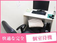 錦糸町ミセスアロマ(ユメオトグループ)で働くメリット3