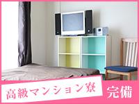 錦糸町ミセスアロマ(ユメオトグループ)で働くメリット4