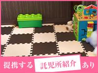 錦糸町ミセスアロマ(ユメオトグループ)で働くメリット5