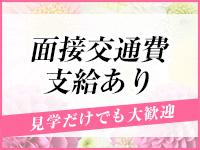 錦糸町ミセスアロマ(ユメオトグループ)で働くメリット9