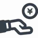 安心の日払い制度のアイキャッチ画像