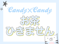 Candy×Candy