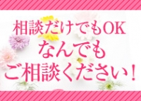 Candy×Candyで働くメリット6