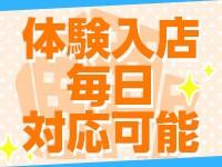 即日・即対応可能!「明日万円必要…」ってな時!
