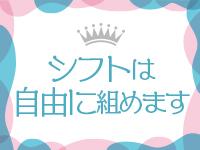 出勤ノルマなし!!シフト自由!!のアイキャッチ画像