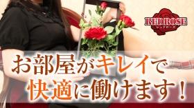RED,ROSEの求人動画