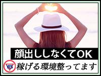 あわほたる(札幌YESグループ)で働くメリット5