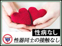 あわほたる(札幌YESグループ)で働くメリット6