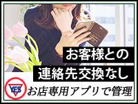 あわほたる(札幌YESグループ)で働くメリット7