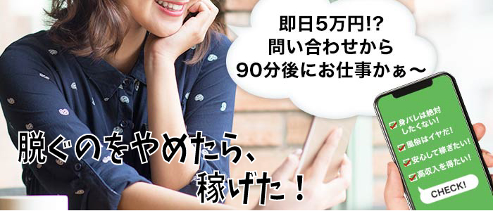 体験入店・メンズエステ プールサイド